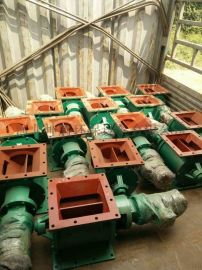 防爆型卸料器专业的厂家