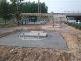 VHIWIE-DS-0.5H一體化生活污水處理設備