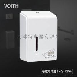 酒店学校自动感应皂液器批发 1200ml大容量感应皂液器