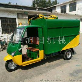 电动三轮垃圾车挂桶式自卸清运车环卫车道路社区清理车