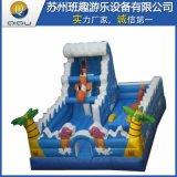班趣厂家直销充气室内外蹦蹦床淘气堡雪上充气玩具儿童乐园游乐设备
