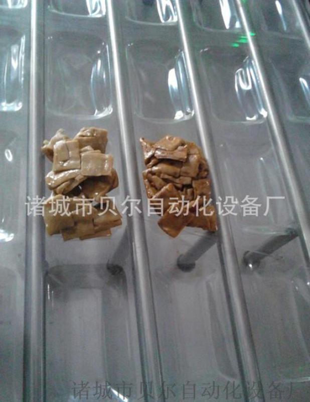 虾子包装机 大虾包装机 虾全自动真空包装机