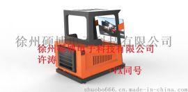 集装箱正面起重机模拟机、集装箱正面起重机模拟器