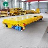 PLC控制系统拖线式平板车 平板搬运车河南厂家定制