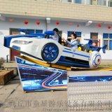 商丘童星特推出新24人宝马飞车庙会儿童游乐设备