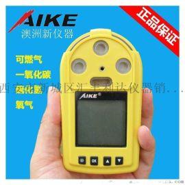 汉中哪里有卖四合一气体检测仪13891913067