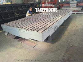 铸铁平台系列、检测/焊接平台