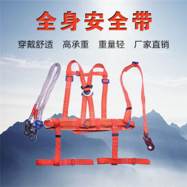 电工双背安全带双背带双背安全带红色带