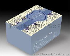 定制生产化妆品包装盒