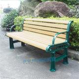 户外有靠背公园长椅公园小区塑木防腐防水公园长椅