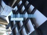 停车场铝格栅吊顶装饰-停车场铝格栅吊顶