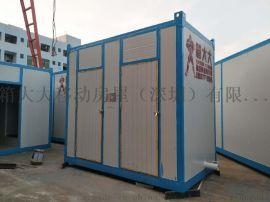 广州A级防火住人集装箱移动房活动房出租定制