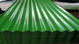 上海寶鋼彩鋼瓦供應商