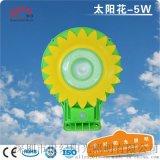 若日花园灯led草坪灯小型太阳能发电5W太阳花人体感应庭院灯