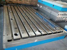 专业生产铸铁平台平板