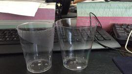 生产航空杯 厂家 康兹彩 南方航空 广东航空杯
