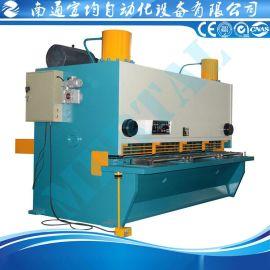 液压摆式剪板机 液压闸式剪板机 南通品牌剪板机