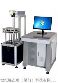 鐳射印表機廠家鐳射刻字機