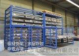 鋼板貨架 抽屜式鋼板貨架廠