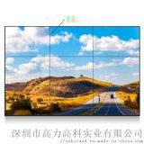 49寸LG3.5mm窄邊拼接屏會議監控高清拼接牆