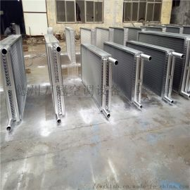 定做中央空调表冷器,翅片冷凝器,热交换器