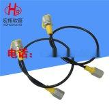 宏翔树脂高压测压软管 压力点测压液压测压软管