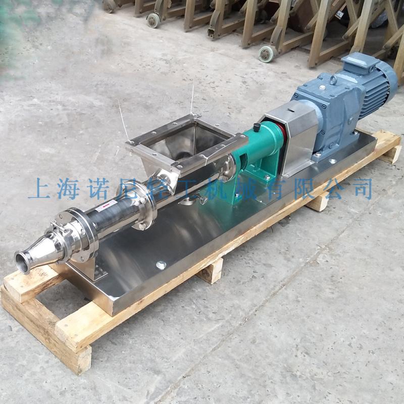 厂家直销GNS型螺旋推进螺杆泵 强制喂料螺杆泵