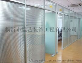 邹城煜艺玻璃隔断厂家产品设计