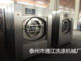 水洗房全自动洗脱机 全自动洗脱一体机