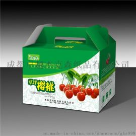 草莓包装盒定制三层瓦楞纸材质免费设计