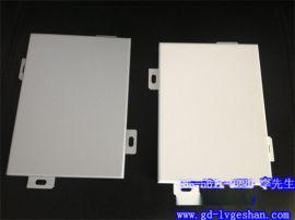 咸宁氟碳漆铝板 外观氟碳喷涂铝板 氟碳铝板厂家报价