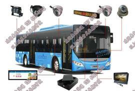 公交车车辆调度监控系统设备_公交车监控摄像头_4G车载录像机厂家