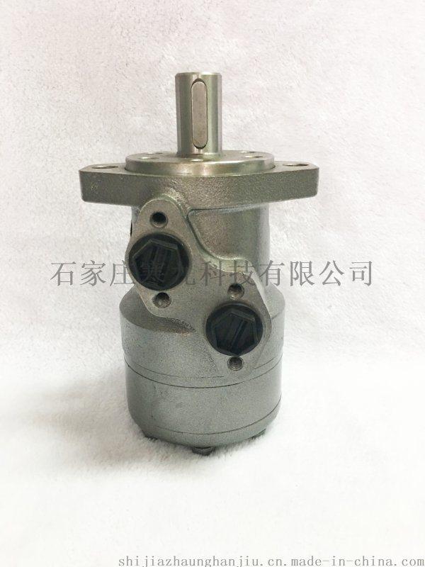 工业钻机配件 高速大功率低噪音 摆线液压马达OMP160 BMP-160