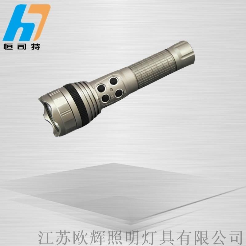 GAD216多功能攝像手電筒GAD216/1800萬像素防爆攝像手電GAD216