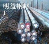 6542高速钢,SKH-9硬料,SKD11铬钢板
