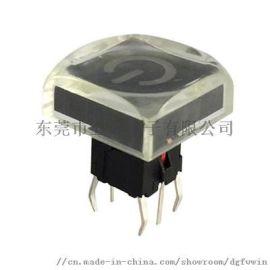 视频分割器  带LED灯轻触开关 定制按键