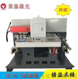 双面胶激光模切冲型 激光打孔 激光切割厂家直销