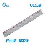 UL2651 28AWG 红边灰排线-14P