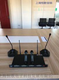 演讲厅无线话筒手持、信号稳定无线话筒、