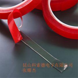 蘇州強粘3MVHB泡棉膠、 亞克力雙面膠 、