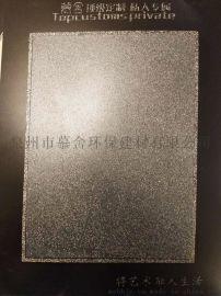 河北艺术涂料十大品牌 石家庄艺术漆 肌理壁膜