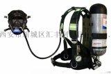 慶陽正壓式空氣呼吸器18821770521