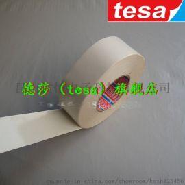 德莎64958双面PE泡棉胶带昆山钻恒现货供应