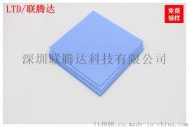 导热硅胶片 高导热绝缘片 联腾达导热材料