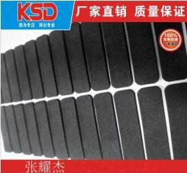 上海EVA海绵胶垫 脚垫、防静电泡棉、防火泡棉冲型
