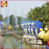 海洋欢乐岛 大型游乐设备 国汇厂家