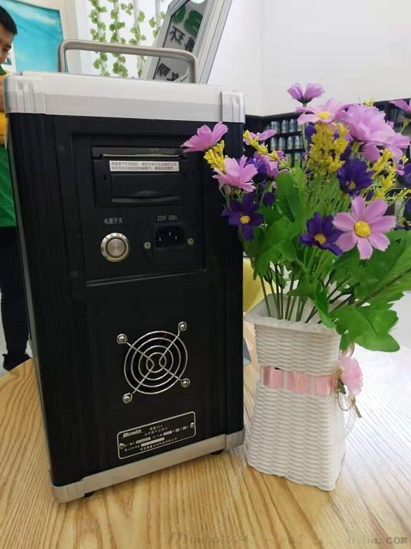 攜帶型紫外吸收煙氣分析儀
