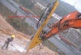 供应隧道打孔设备挖机改钻机