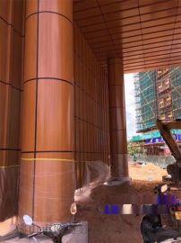 2.0厚木紋鋁單板 弧形鋁單板吊頂供貨快速
