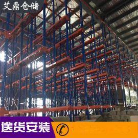 宁波贯通式货架厂家 仓库贯穿型货架 通道货架生产